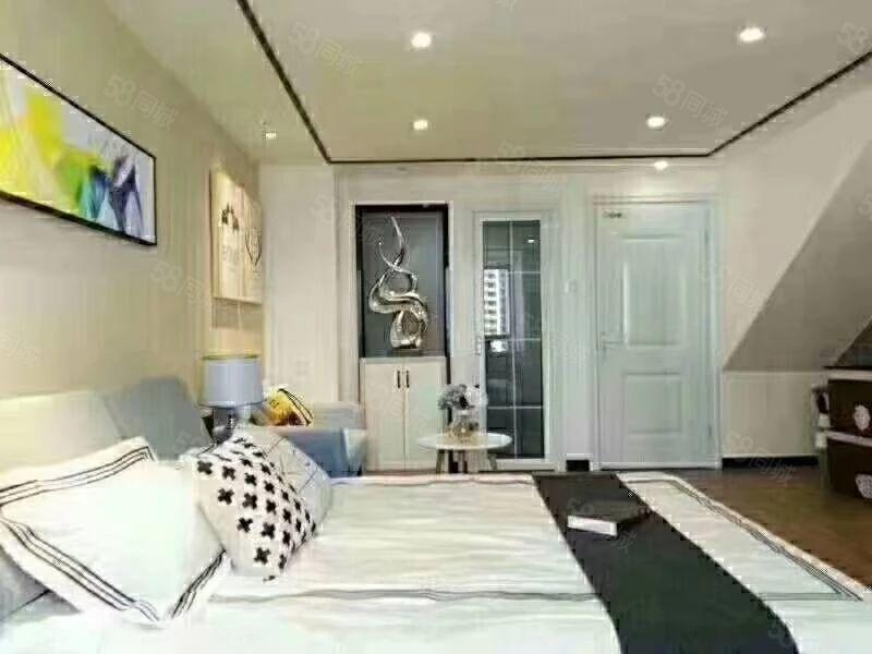 急卖金域蓝湾复式楼标准4房垮容价才5千三盛海德公园旁