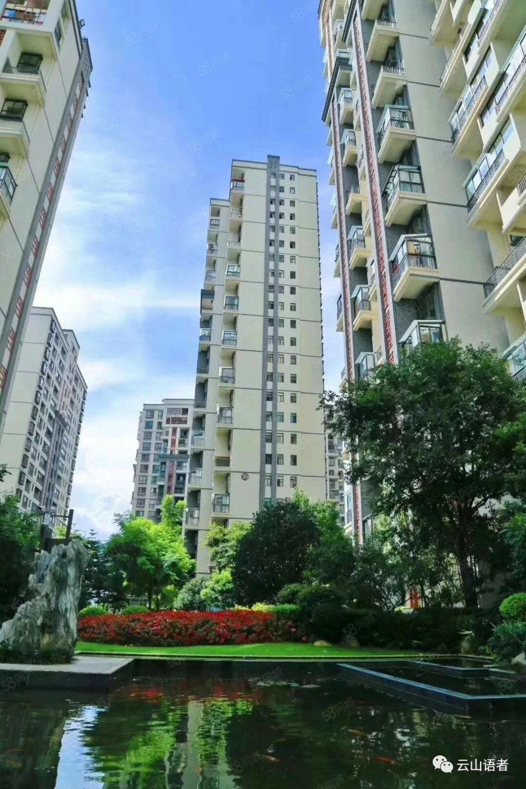 鼎城国际三期住宅出售