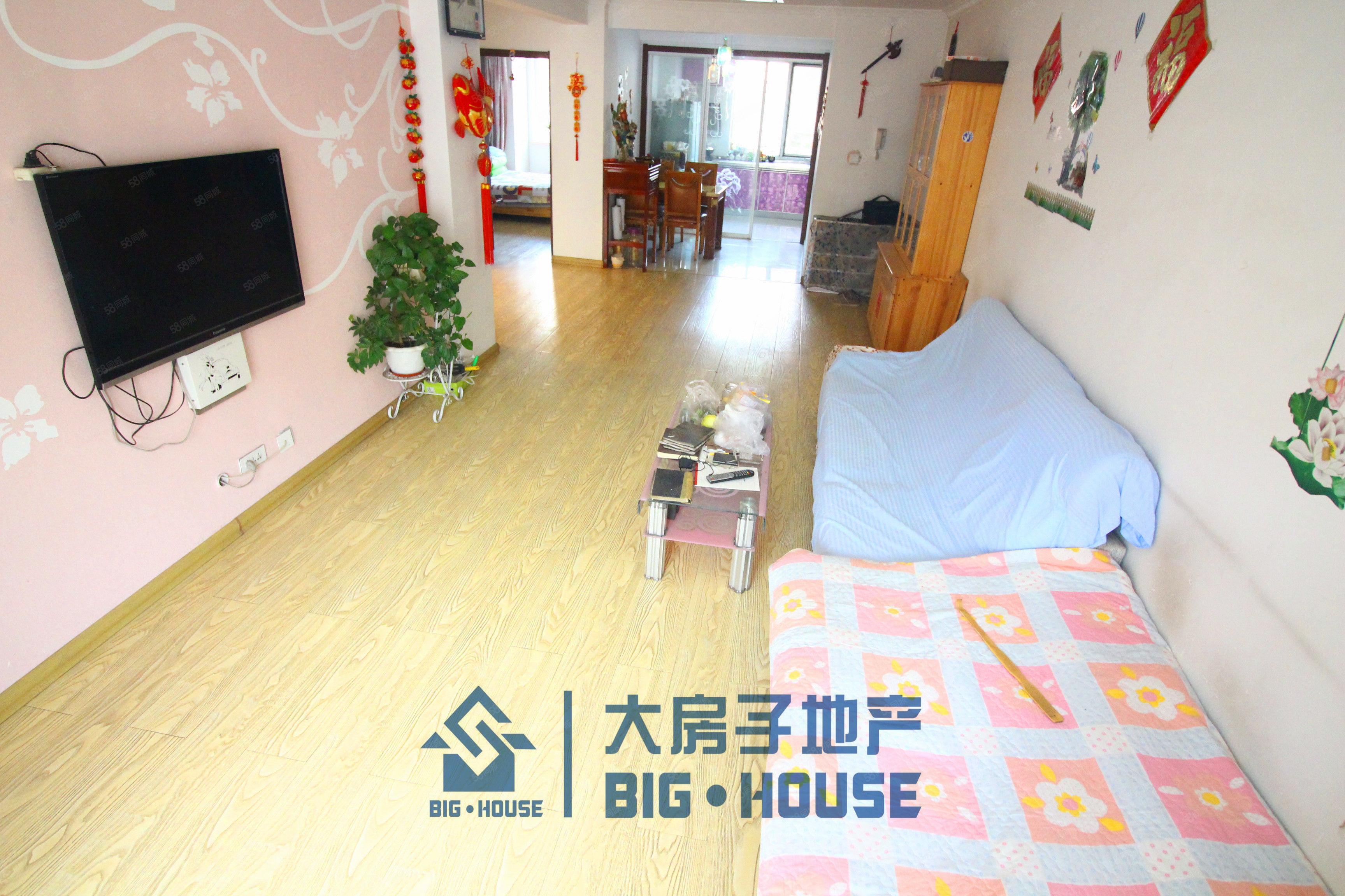 福興家園南排二樓錦州樂精裝修地暖房本可貸款