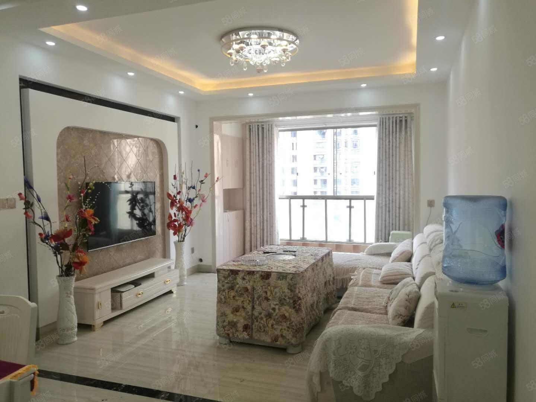 老证,老证,蔷薇国际精装修三房98平米75万出售,随时看房。