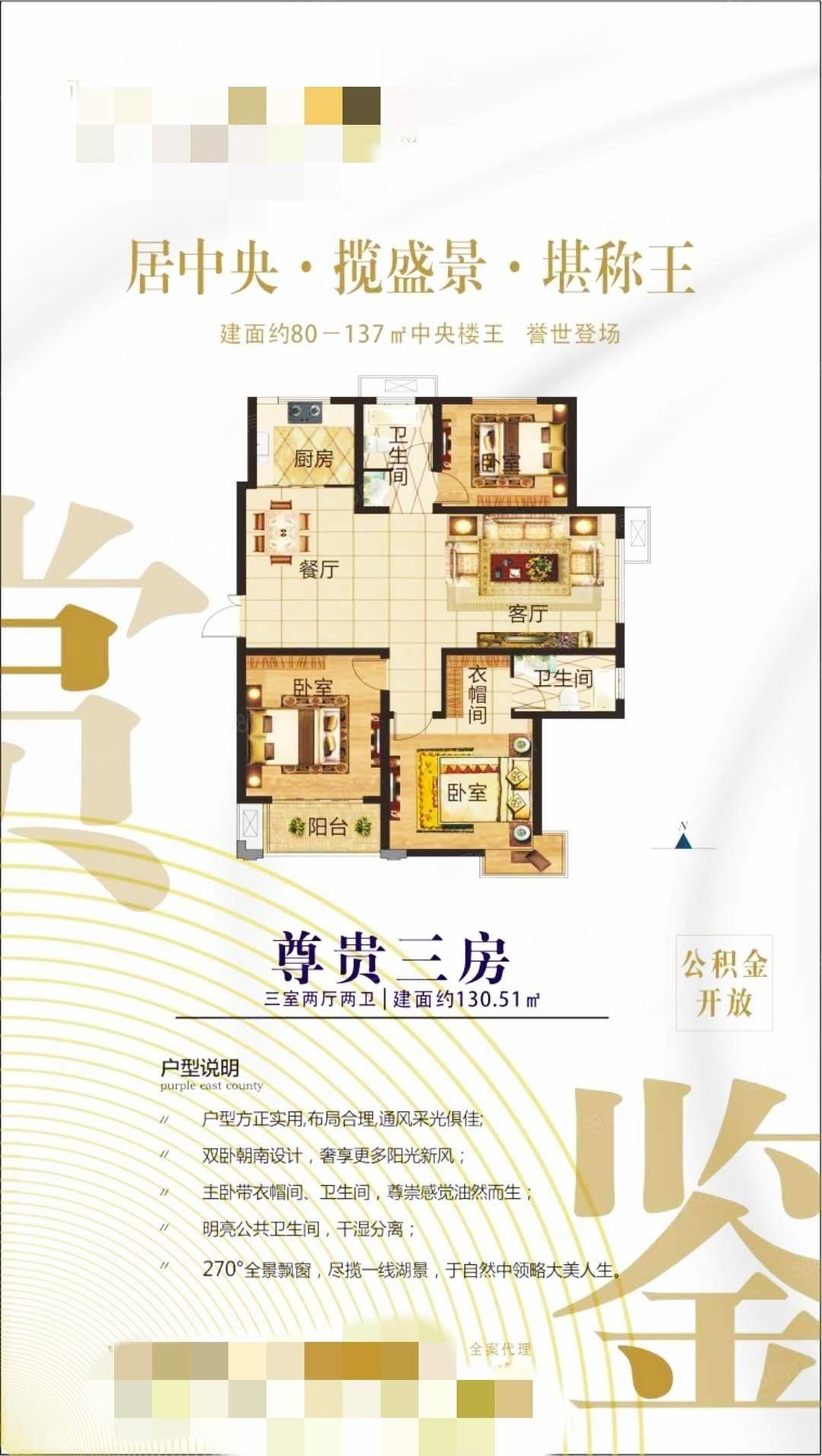 荣域福湾成熟高品质小区,标准的,周边资源丰富,性价首选