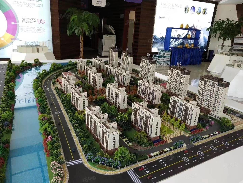 楼盘紧靠新一中.里马社区.新阳光医院.七千人的大工厂.