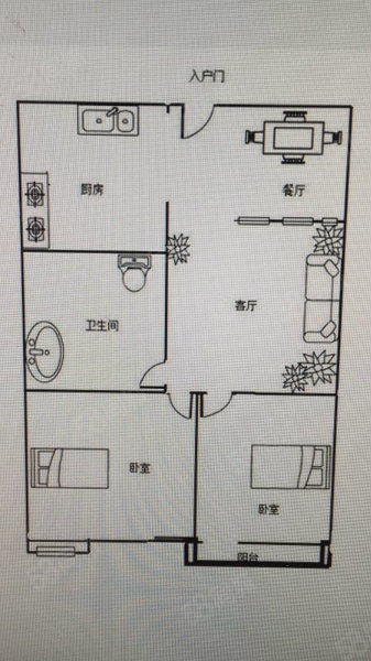 首付15w火车站旁金鼎凤凰城精装修温馨两室老证可贷款