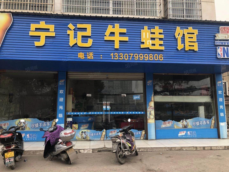 湘�|���|店面���牛蛙�^可租3800投�Y首�x