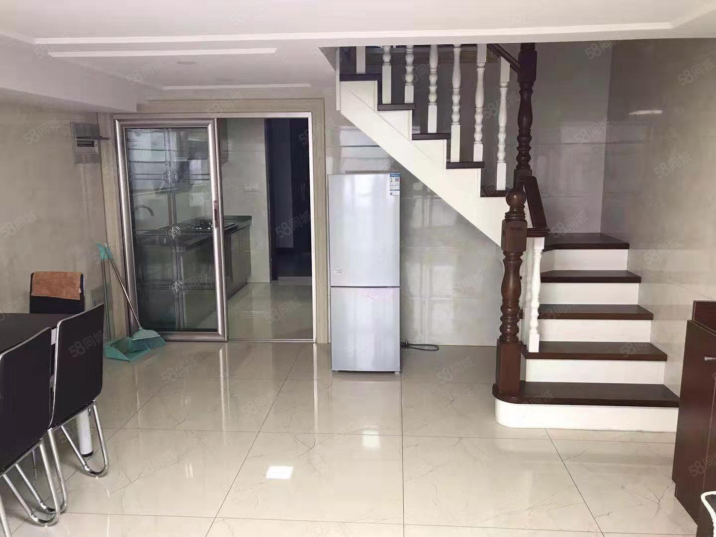 博联五米阳光复式楼二室一厅一卫新装设施齐全拎包入住