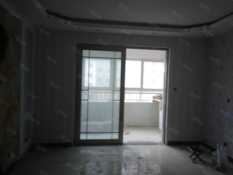 出售临江花园东区125平毛坯房三室两厅西边户