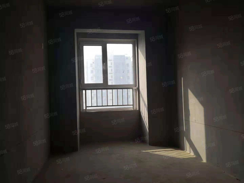 唐冶�P凰城149平米三室�尚l用公�e金�J款剩40�f可�名