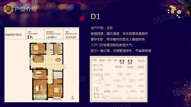 长江路东城国际可公积金贷款今年10月份交房一手房可选楼层