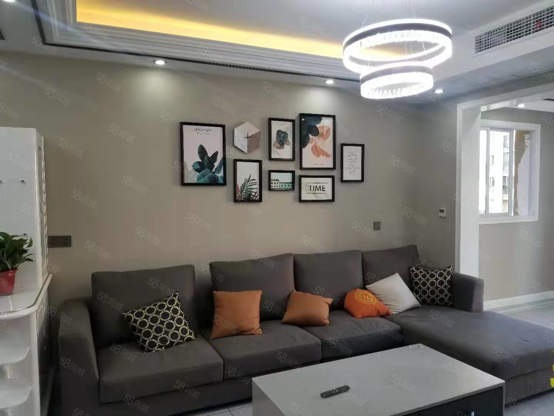 两江未來城紫云台证上面积94平方,精装修,4房2厅1卫