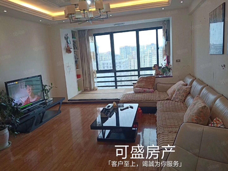 萬峰觀邸下午屯片區八小學期房帶家具家電出售