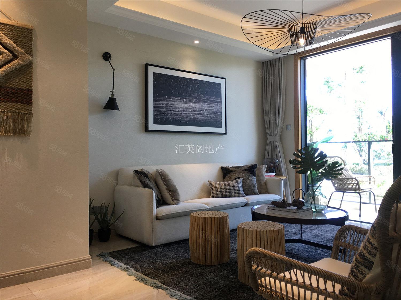 享受慢時光的房子!未來海岸(環境優美)品質樓盤,特價出售!