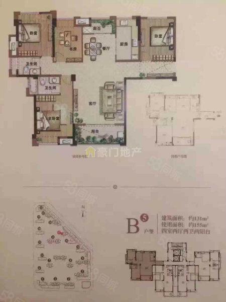 泰禾红树林零公摊131平送20平左右4房2厅2卫户型方正