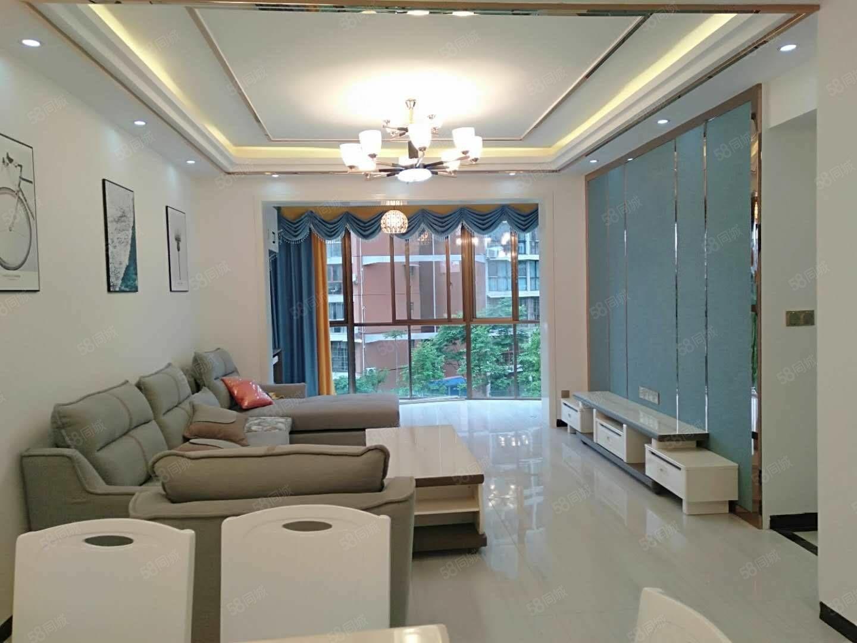 锦绣国际城电梯房3楼3室2厅2卫109平米全新豪装修
