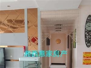 《意家房产》九龙山庄三室两厅装修带家电