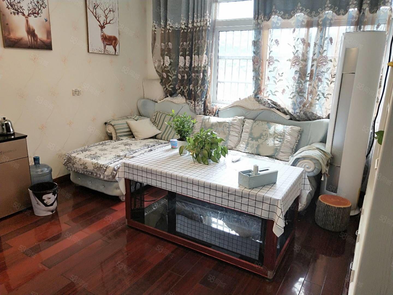 惠邦国际城精装一室一厅一卫关门卖价格近学校
