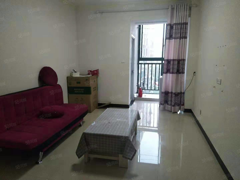 莲花路小学隔壁万达熙龙湾附近紫荆城一室一厅公寓,拎包入住