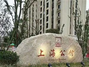 上海公馆复试8+9层170平