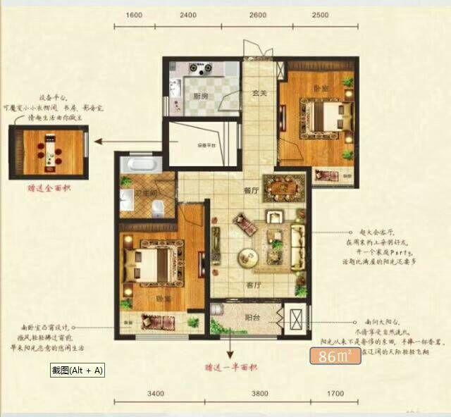 航空港,名门骏景89平小三室,房源真实可靠,业主急售直接更名