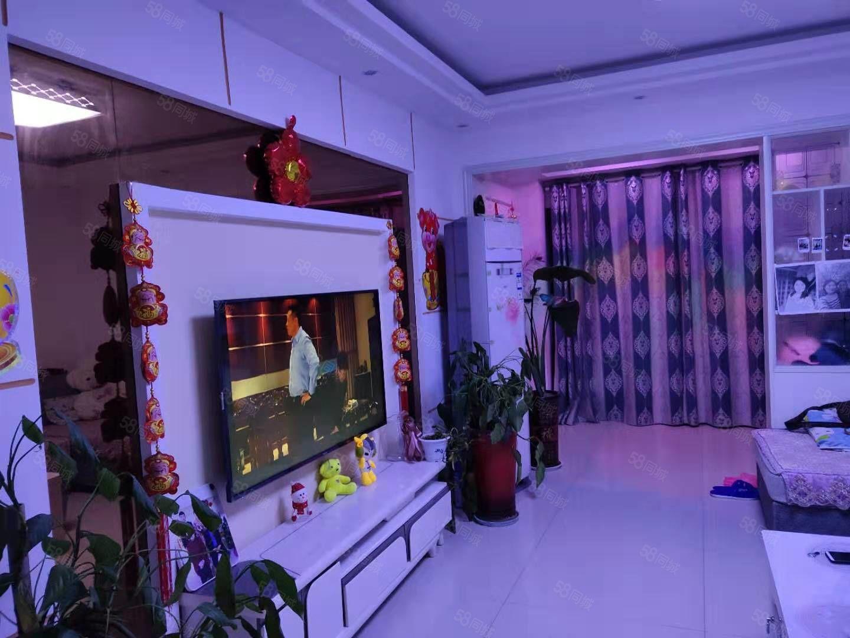 瀚景園121平三室兩廳精裝家具家電全送房東只賣毛坯的價格