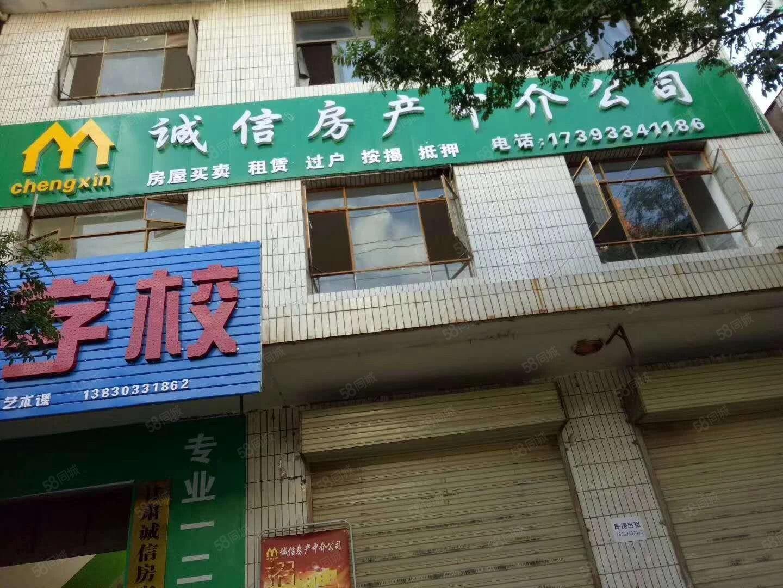 县经委家属楼3室2厅多层4楼仅售47.5
