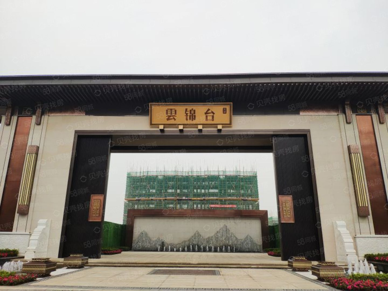 云錦臺首付8萬起學校旁自帶26畝花園