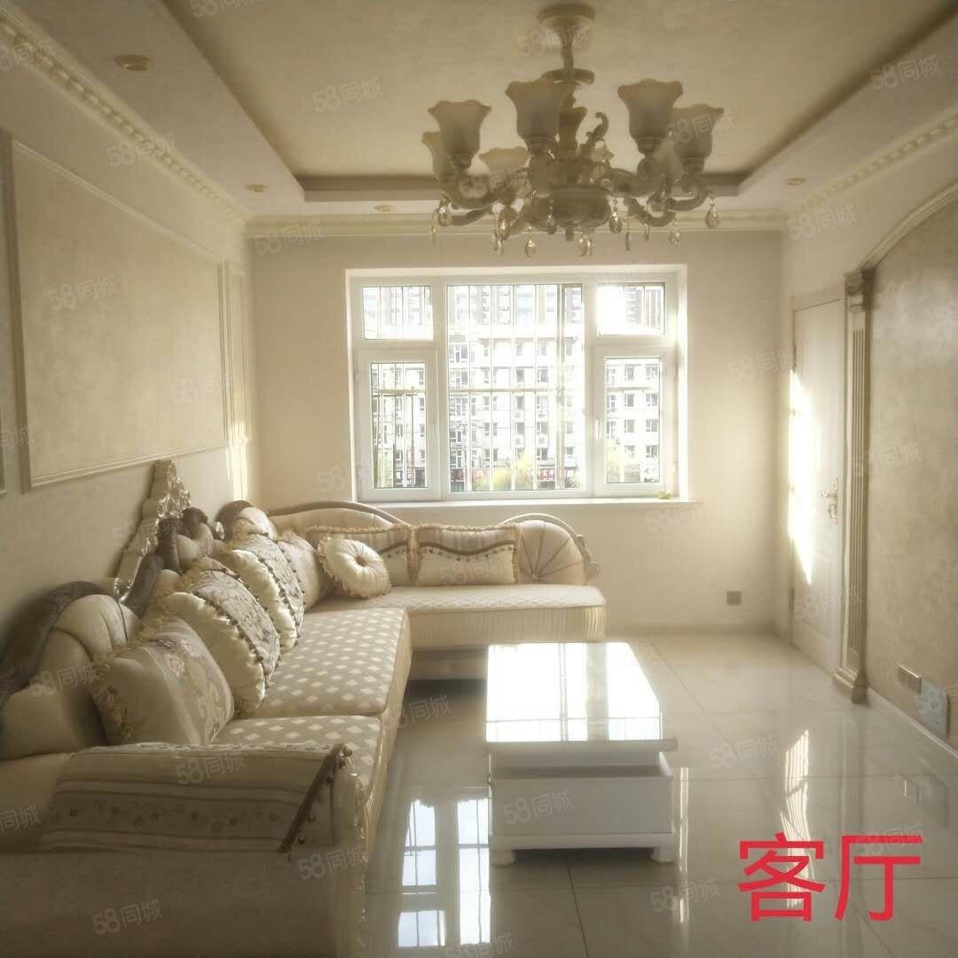乡建家属楼,新改的地热,全新装修,适合做婚房首付10.5万