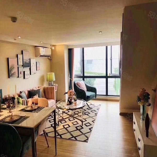 海倫堡海鉑中心精裝公寓觀景樓層