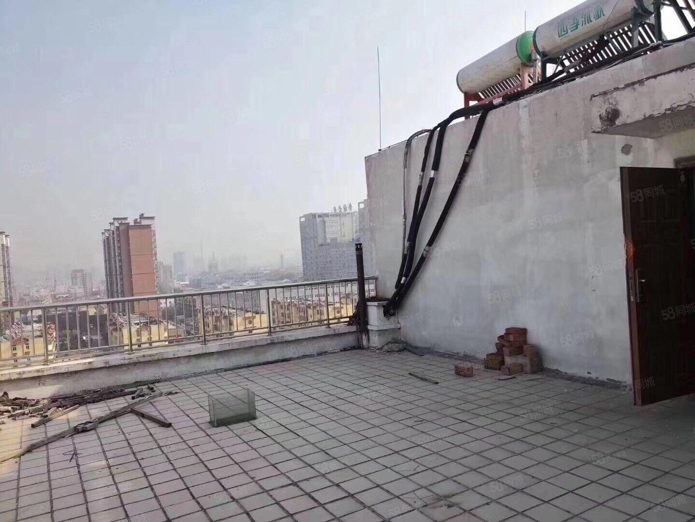 城北御冠丽景电梯洋房顶楼复式毛坯房证满5年可贷款