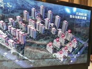 澳门银河官网赌场网址天润城5期140平大四室