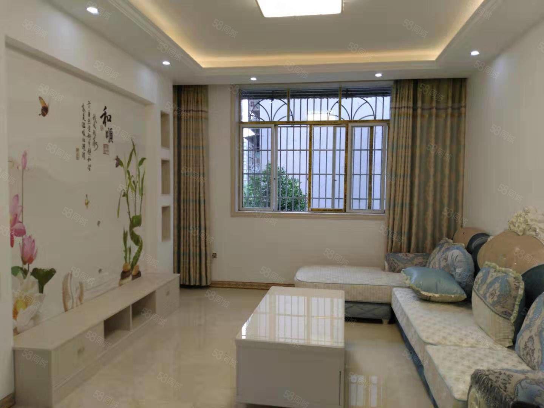 南門口吉居家園現澆房3樓新精裝3室,全新家具,從未住人
