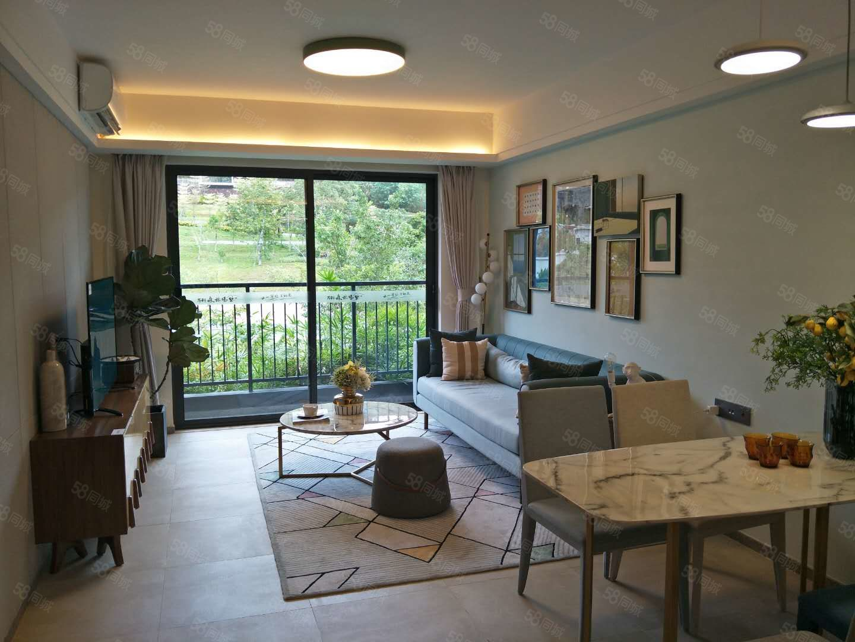 三亚市区外地人可以买的房子76平二房,清水海棠亚龙湾