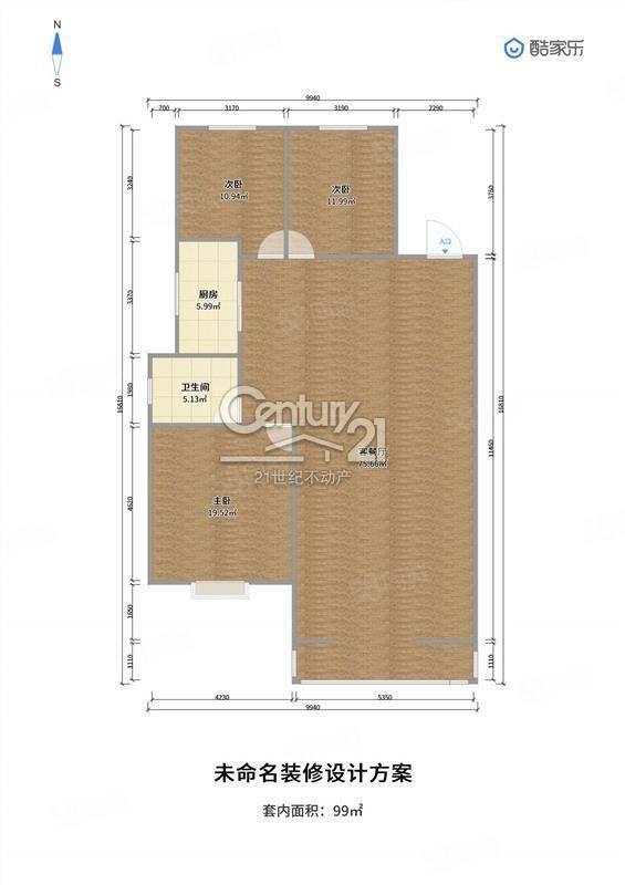 (C21)翠湖天地三室二厅一卫简单装修出售!赠送80平阁楼!