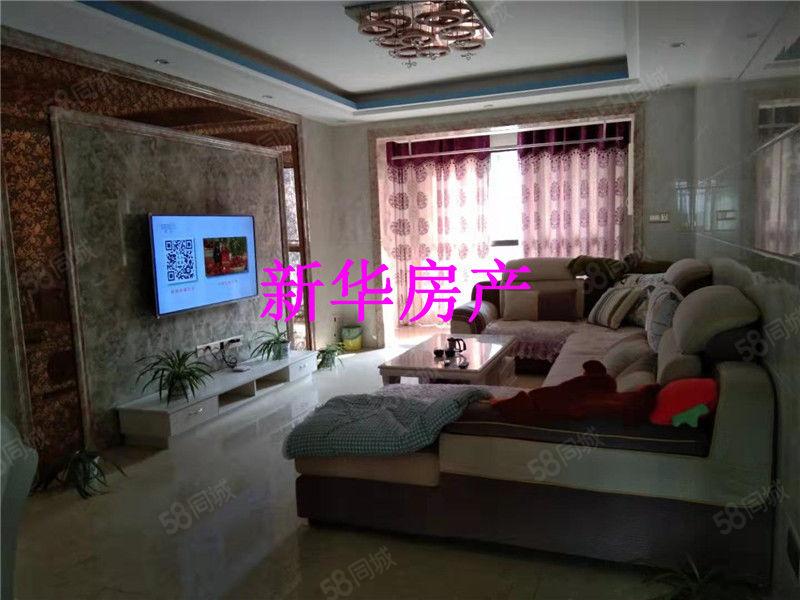 天虹万达市政府高档小区欢迎致电