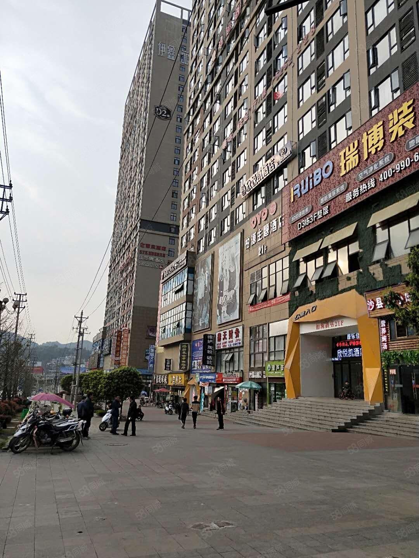 临铜仁北站高速路口麒龙国际公寓整层房东便宜招租适合酒店商业