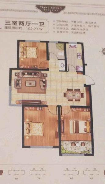 祥安名府一期14楼129.89平有车位储藏室