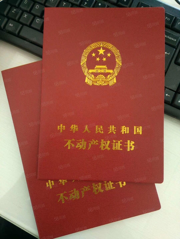 天譽花城3房2廳全新毛坯僅售82萬