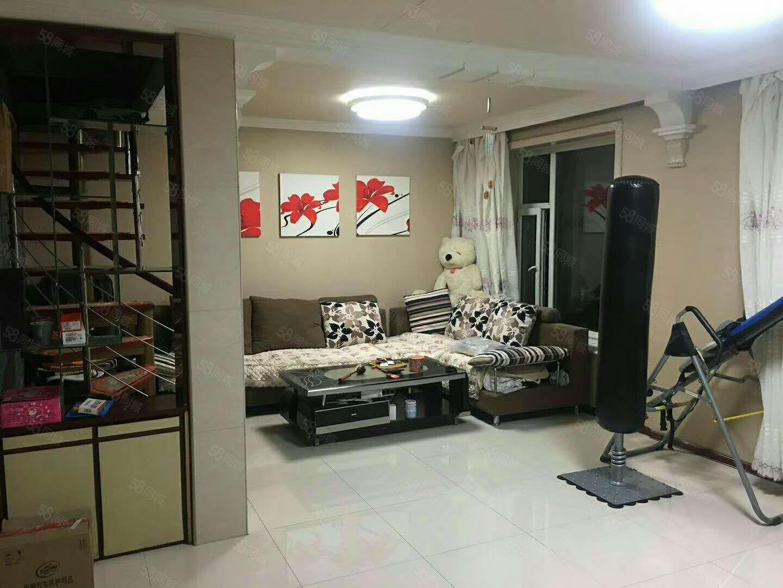 三海商城精装婚房楼上楼下共110平急售21万品牌家具家