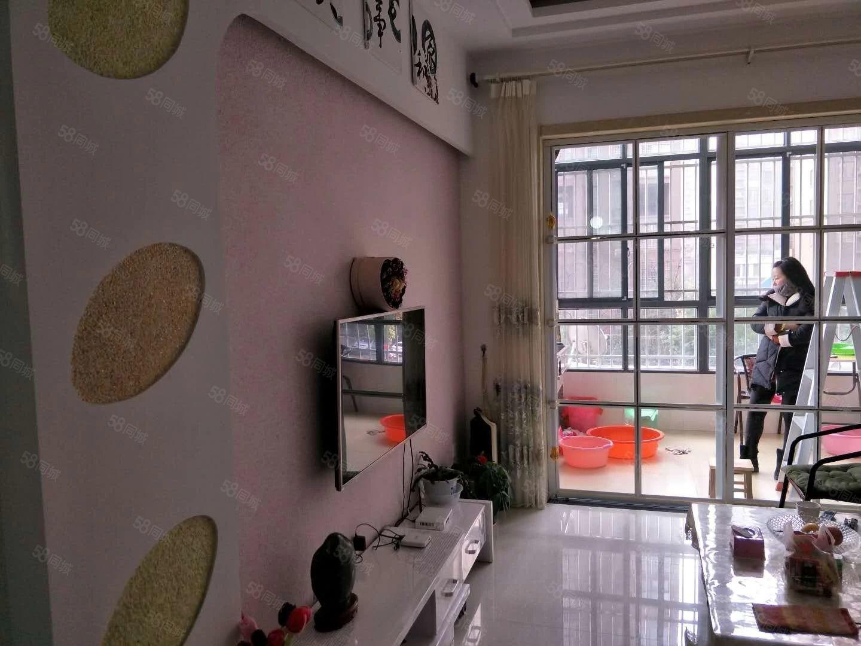 蓝鼎中央城,三室两厅,93平米(实际面积约:105平)96万