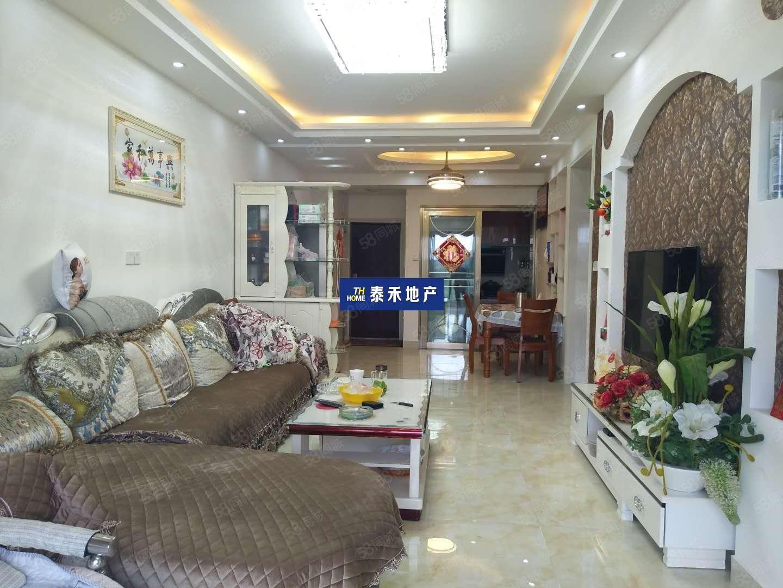 金橋新區仁湖花園精裝江景兩房無增值稅置信品質