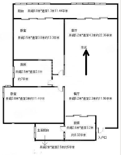 金桥新区仁湖花园一期毛坯两室业主急用钱价格可谈