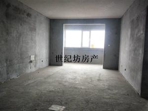 开发区全款毛坯现房3室2厅2卫南北通透可建阳光房