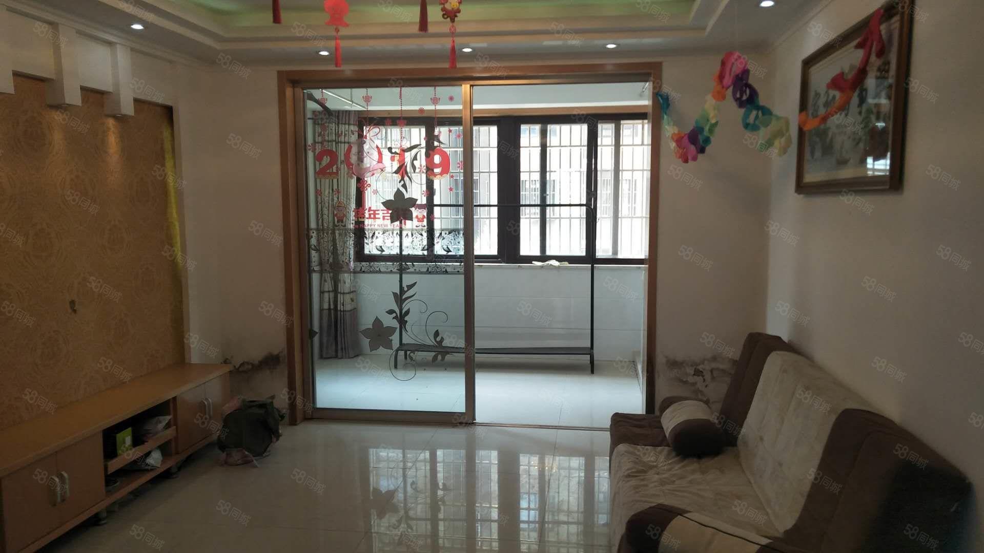 江岸景城南京三室兩廳家電齊全滿2年看房隨時