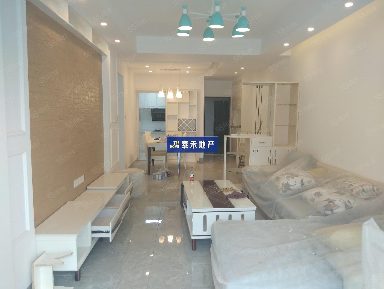 金桥新区仁湖花园精装两室中央空调家具家电全配置齐全