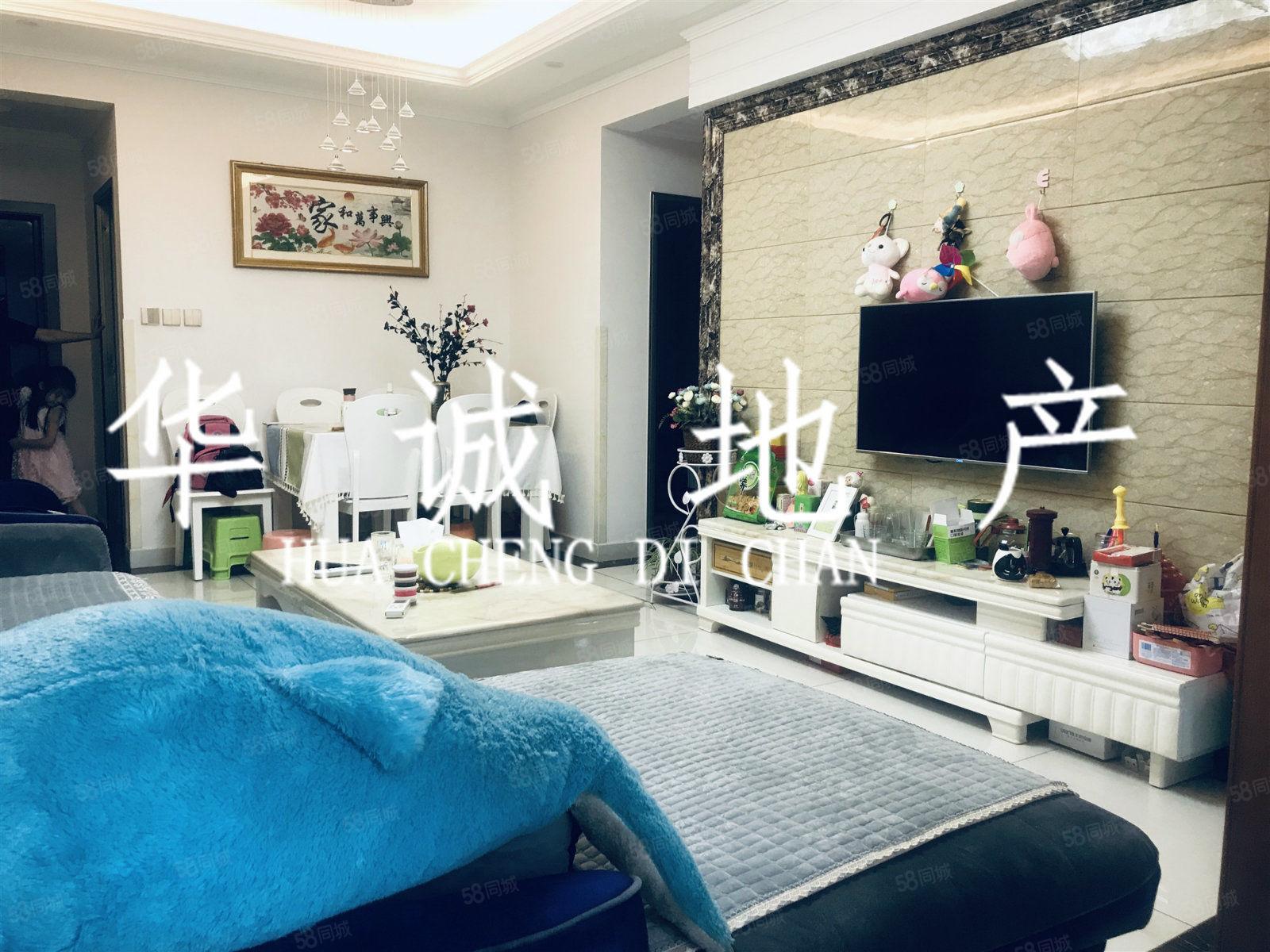 上林西江旁西江尚善电梯精装套三双卫有车位带家具家电