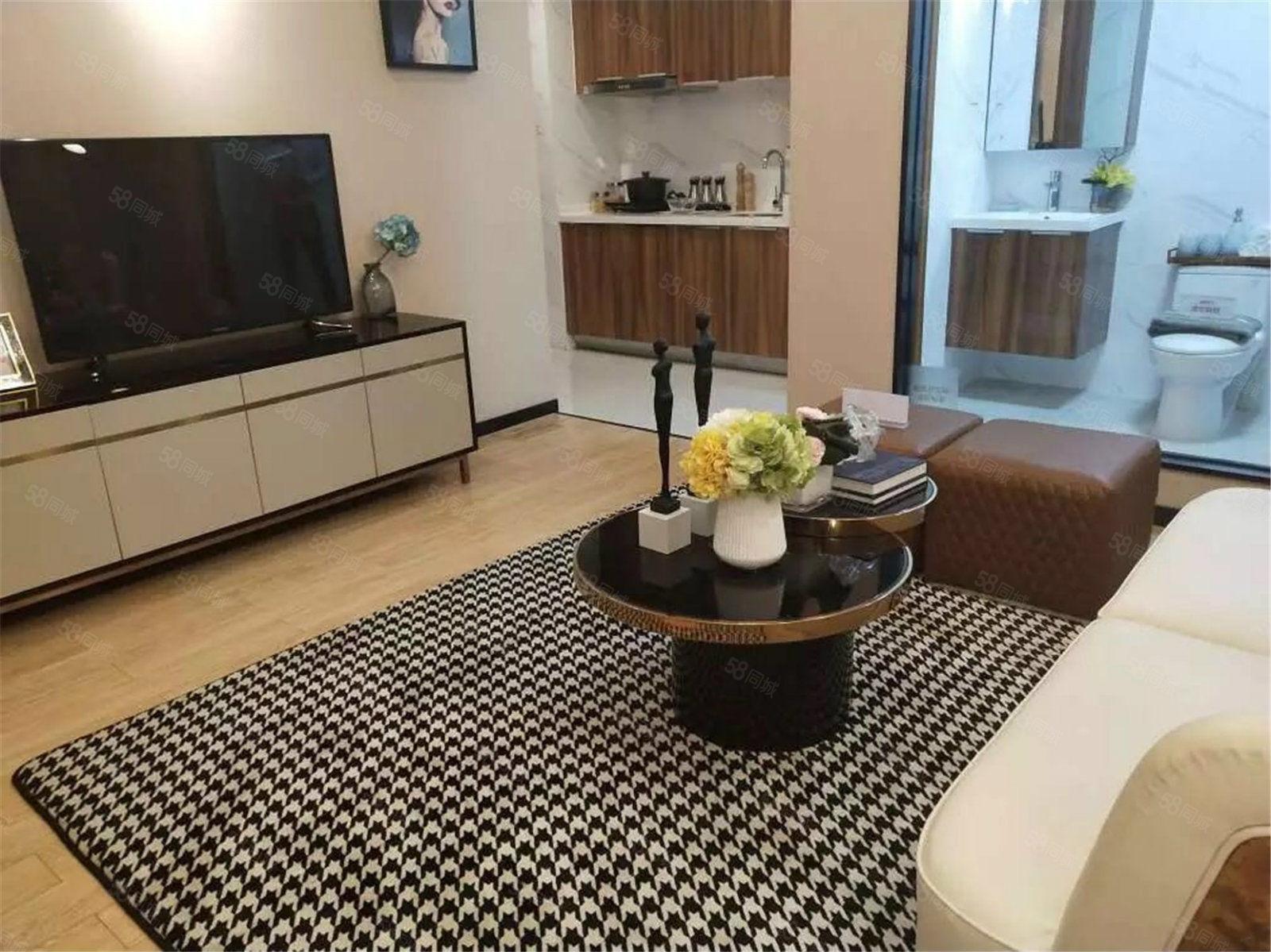 犀浦乐视界公寓首付3.5万单价8800地铁口凯德广场