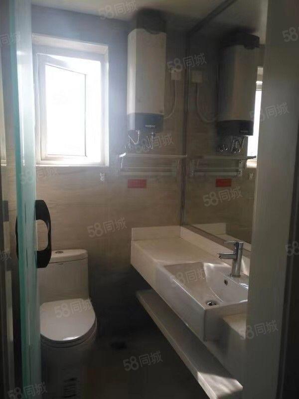 单价7千9购买酒店式公寓精装修带家电家具2室1卫现房