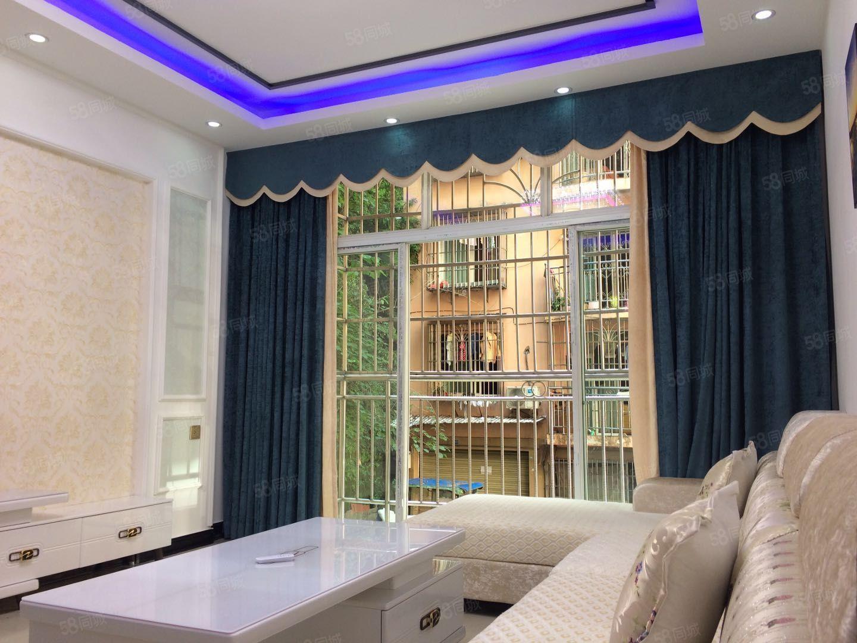 玉全街金帝公寓二樓,精裝3房2廳2衛,家具家電齊全