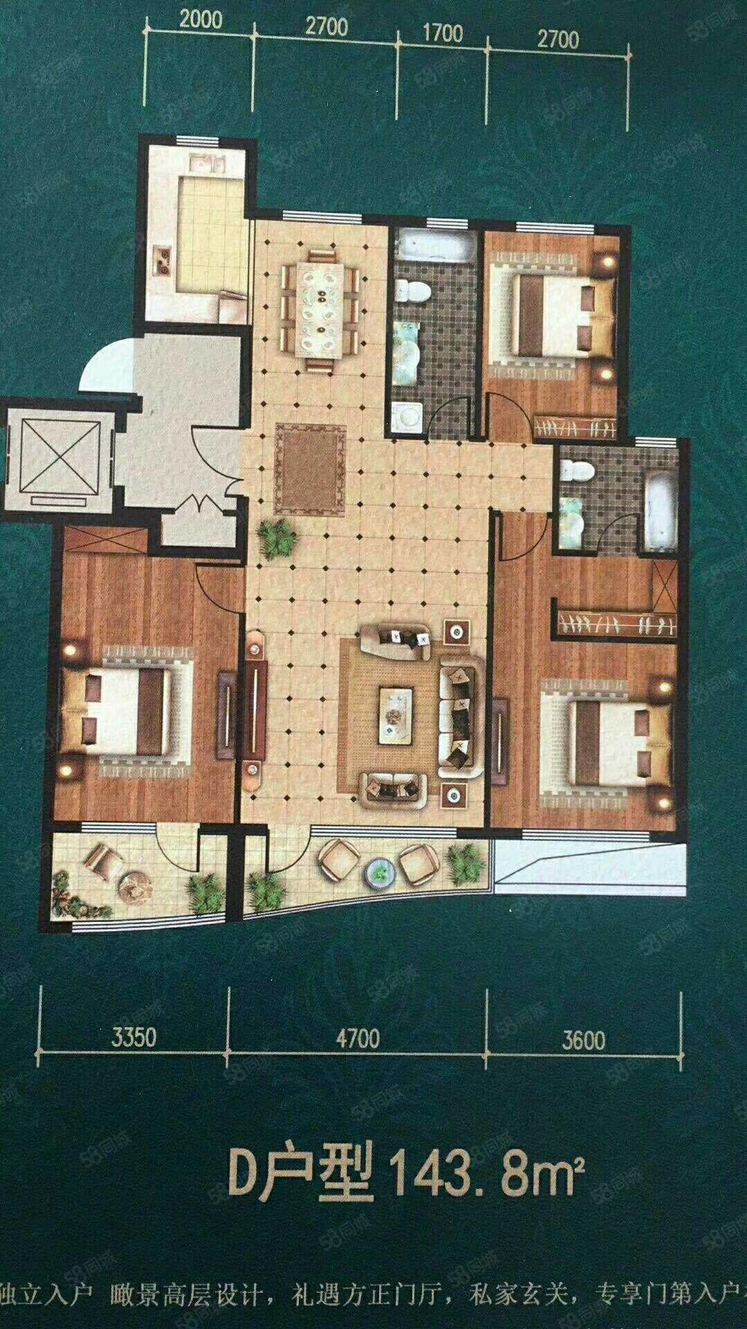 春佳林语1楼2楼3楼4楼5楼抹账房包更名能贷款