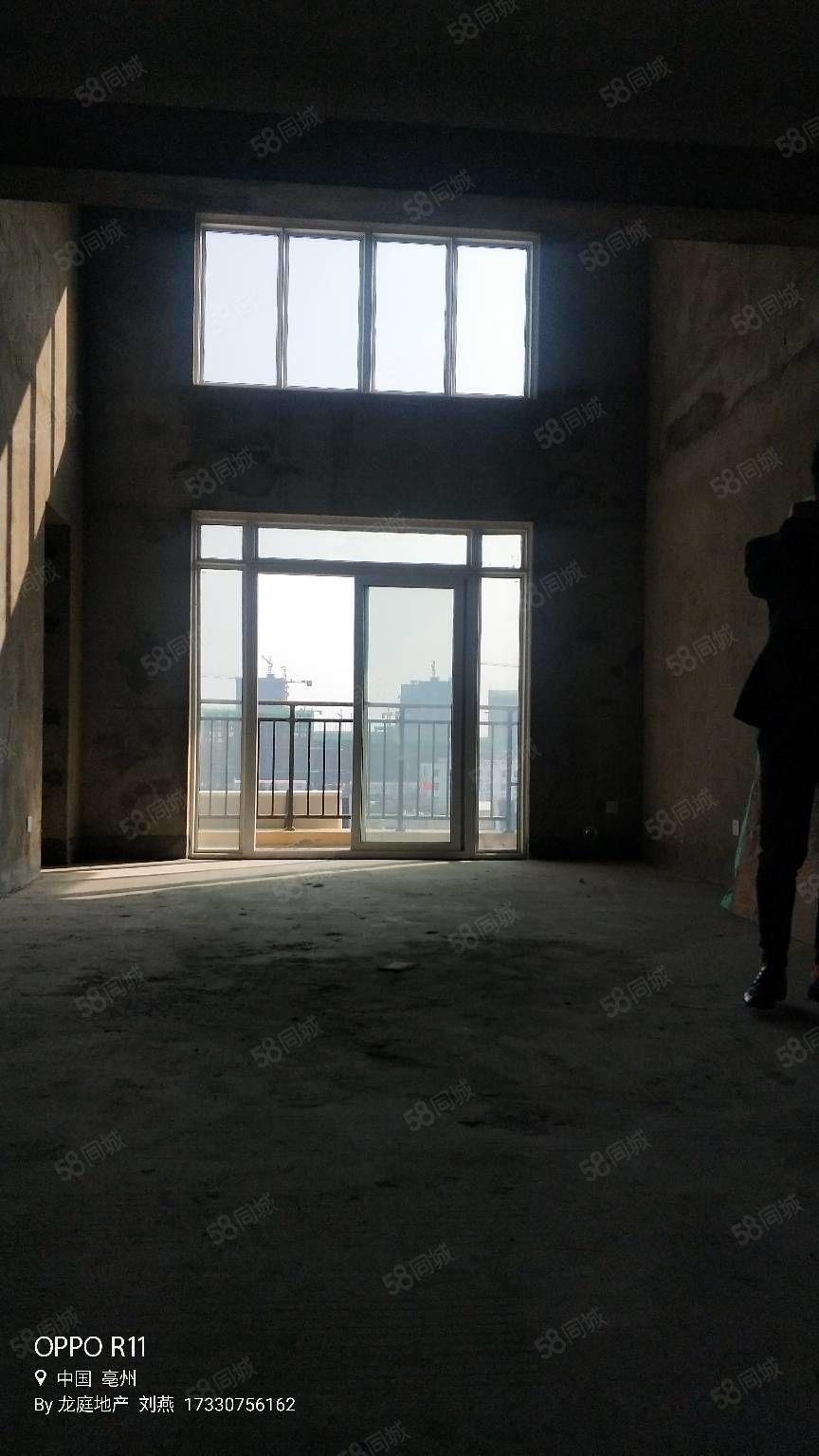 伊顿庄园洋房复式楼,176多平方,四室可首付