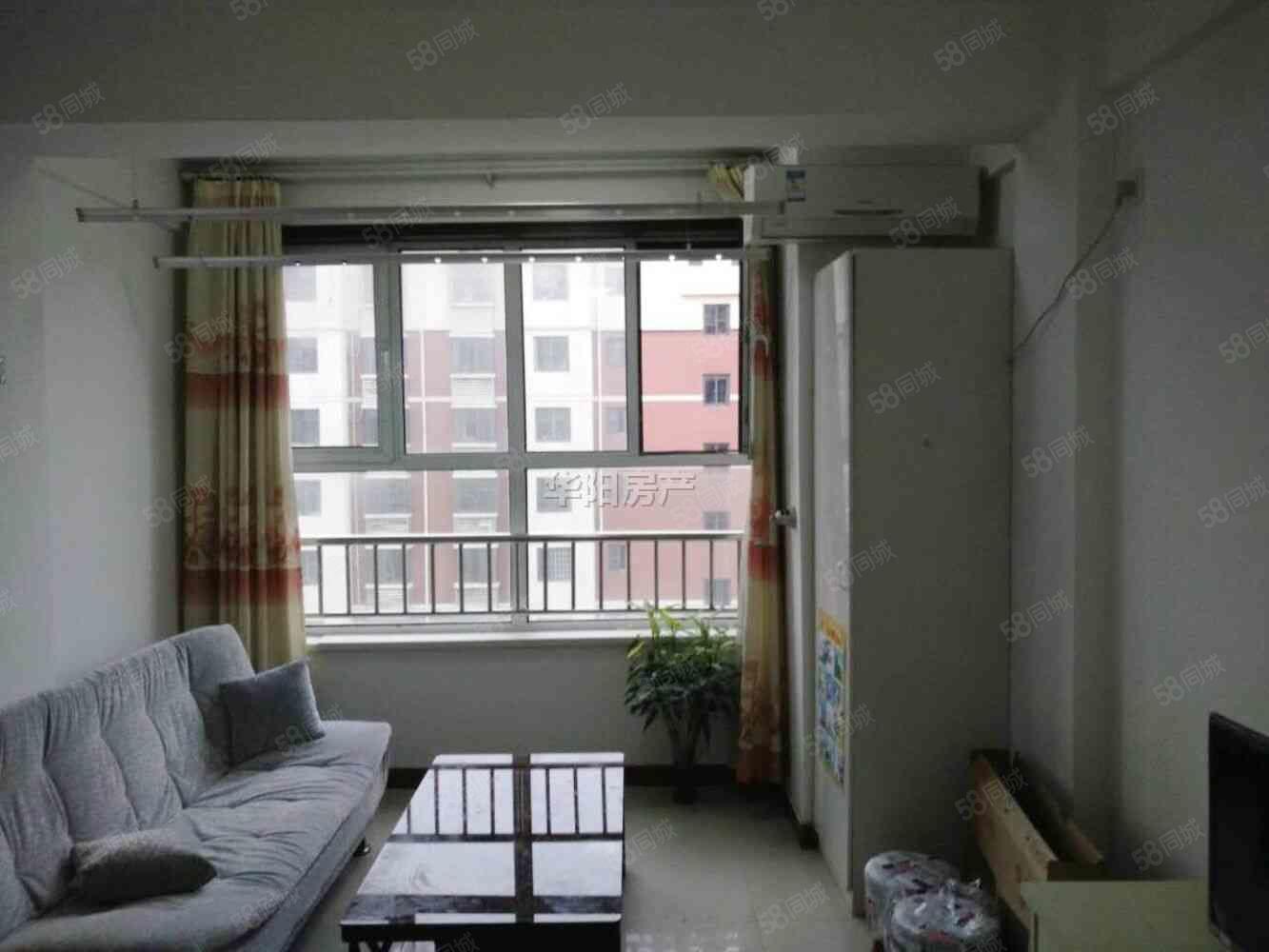 奥林公寓阳面精装拎包入住可直接过户24.8万急售